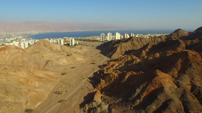 SOUTHERN DESERT MOUNTAINS, ISRAEL - CIRCA MARCH 2015 ...