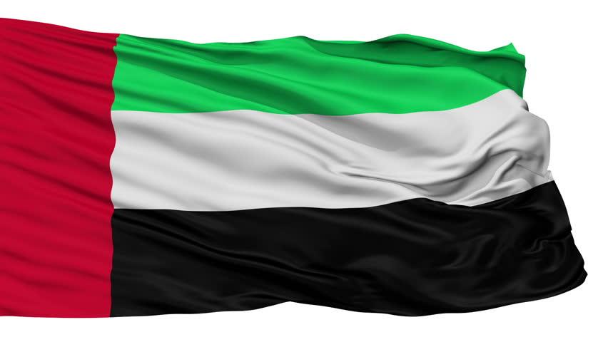 Realistic 3D Detailed Slow Motion United Arab Emirates ...Uae Flag Animation