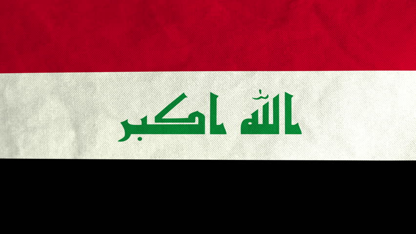Iraqi flag waving in the wind (full frame footage in 4K UHD resolution)