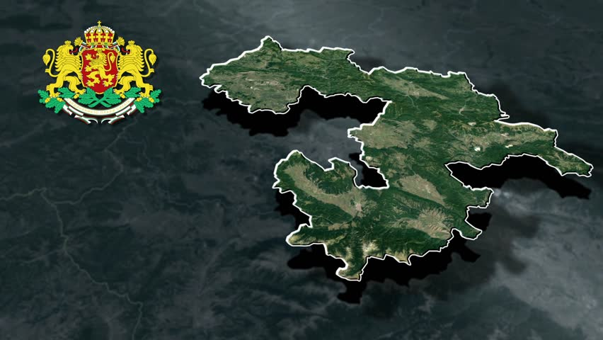 Sofia - province with Coat Of Arms Animation Map Provinces of Bulgaria