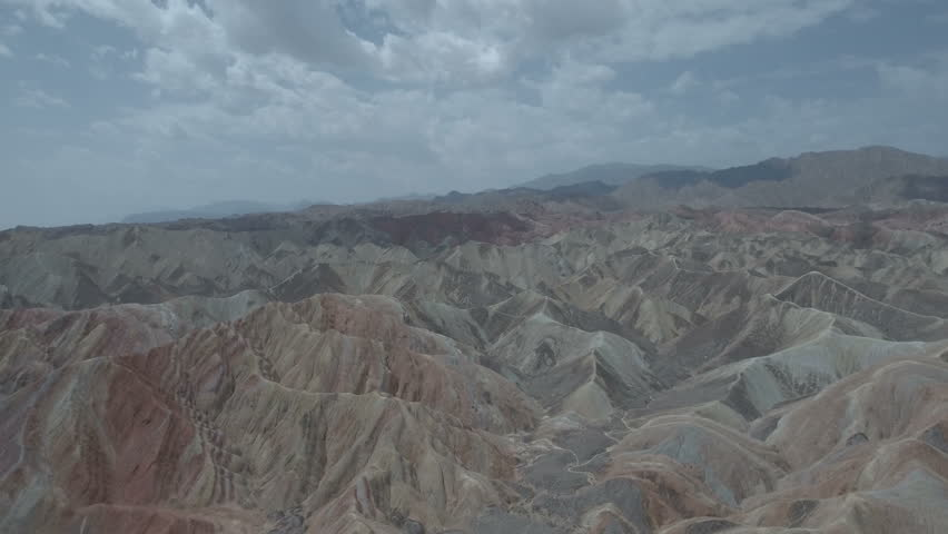 The amazing Danxia national park as seen from above, colorful surreal mountain landscape in central China.  | Shutterstock HD Video #19910824