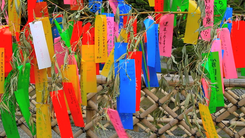 Traditional japanese paper decoration on bamboo poles. Tanabata festival, Tokyo, Japan.