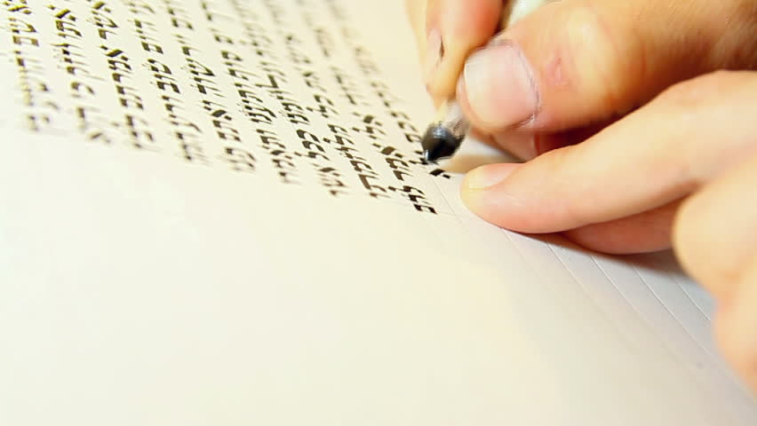 The Special Writing Skillful and very rare method used thousands of years ago. Is the specific Jewish traditional writing with which Sifrei Torah, Tefillin and the Five Megillot are written.