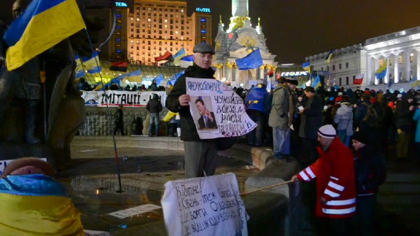 KIEV - NOV 28: Euro maidan meeting in Kiev on November 28, 2013 devoted to integration of Ukraine to the European Union.