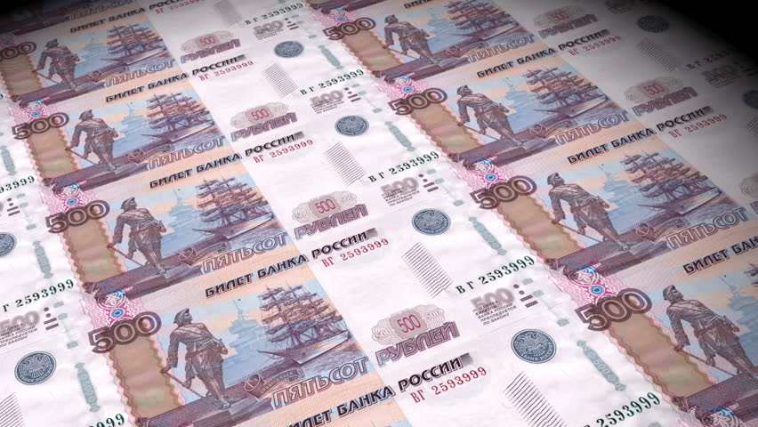 Russian currency - heap of russian ruble banknotes, seamless loop