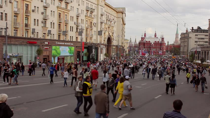 people walking around on Moscow City Day celebration September 14, 2014 - HD stock video clip
