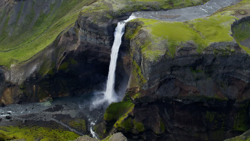 Aerial haifoss waterfall icelandic highlands remote for Waterfall environment