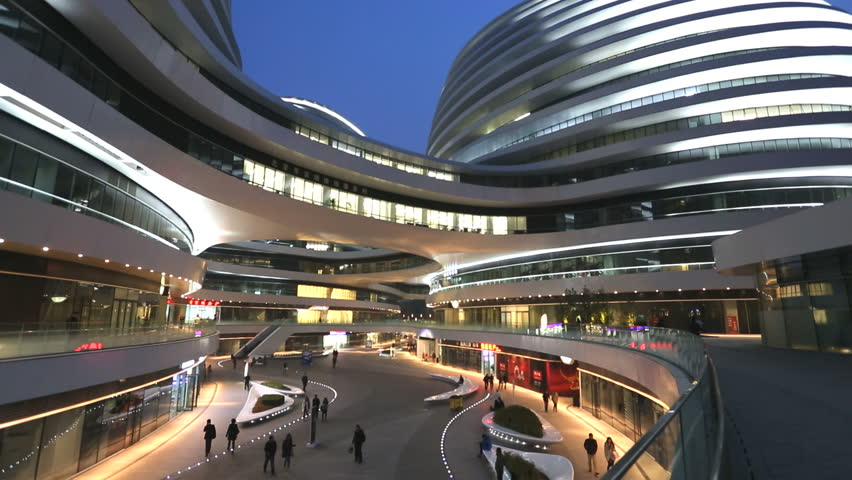 Galaxy Soho Shopping Mall Beijing China New Office Retail