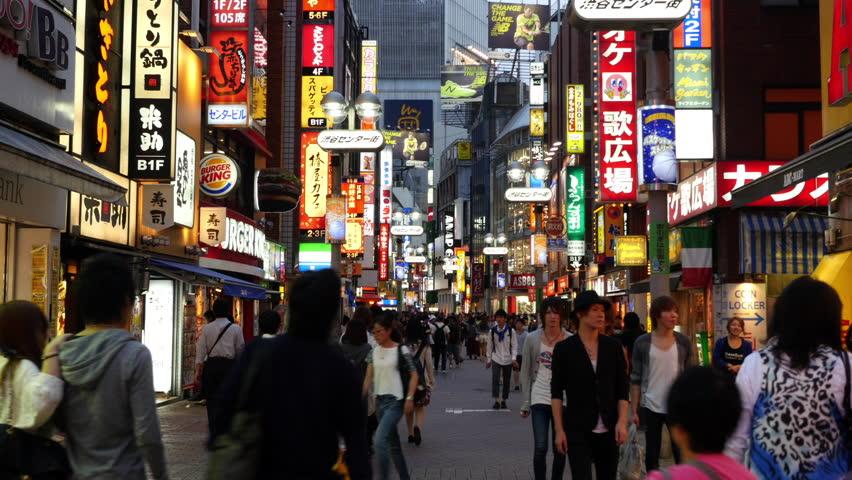 Shibuya, Tokyo Japan - Circa September 2014 Busy Shibuya Shopping District Evening   - Shibuya, Tokyo Japan - Circa September 2014 - HD stock footage clip
