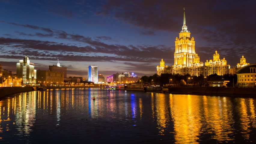 Ukraine Hotels Russian 95